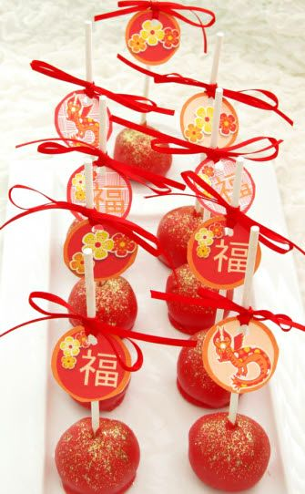 Chinese Decorations