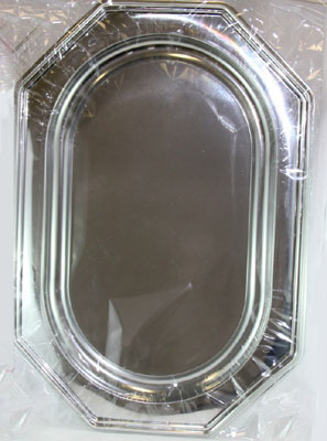 SILVER SERVICE PLATTER RECTANGLE OCTAGONAL - PACK 2 -  550x380MM