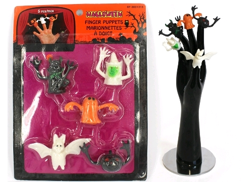 PARTY FAVOURS - HALLOWEEN FINGER PUPPETS PACK OF 5