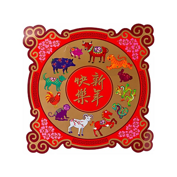 CHINESE NEW YEAR CARDBOARD CUT OUT
