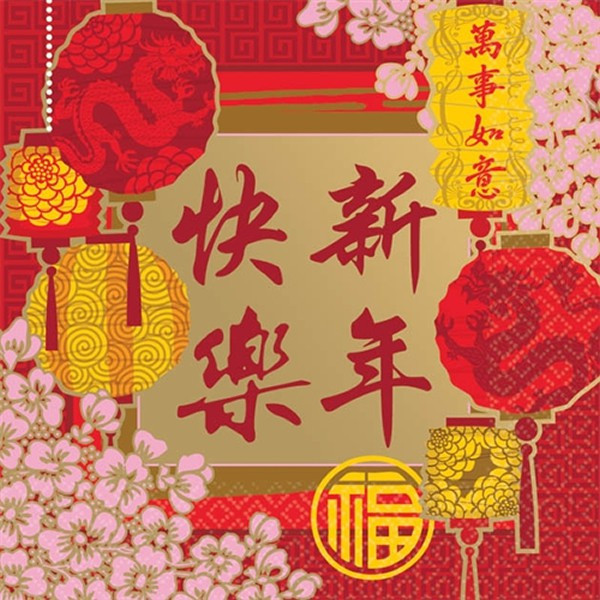 CHINESE NEW YEAR BLESSING COCKTAIL NAPKINS PACK OF 16