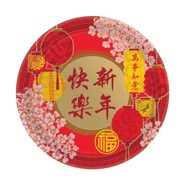 CHINESE NEW YEAR BLESSING LUNCH PLATES - PACK OF 8