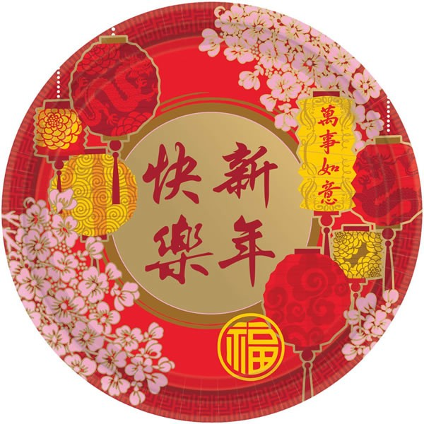 CHINESE NEW YEAR BLESSING DINNER PLATES - PACK OF 8