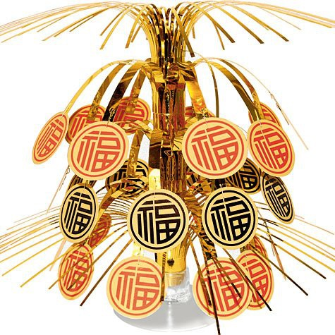 CHINESE NEW YEAR GOLD COIN MINI CASCADE CENTREPIECE- sold out
