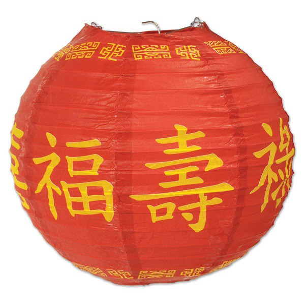 ASIAN PAPER CHINESE LANTERNS - PK 3